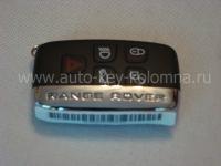 R. Rover смарт ключ 5 кнопок 433Mhz  ОРИГИНАЛ