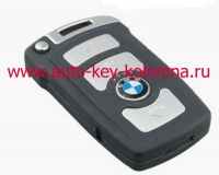 BMW 7 серии,  4 кнопки, чип 7942, 868 Мгц