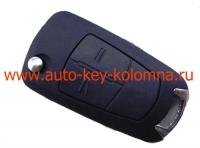 ORIGINAL remote key для OPEL  VECTRA C, Signum, 433 MHZ, HU 100, 2 кнопки, PCF 7946  P\N 13189118