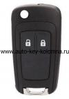 Ключ выкидной Chevrolet круз, 433Mhz, 2 кнопки, ID 7941, HU100