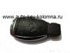 Mercedes корпус 3 кнопки + вcтавка для батареек + лезвие (с логотипом)