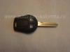 Корпус ключа  Nissan  2кнопки