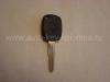 Ключ Mitsubishi  с местом под чип   MIT11