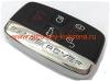 R. Rover смарт ключ 5 кнопок 433Mhz, Применяется на : Range Rover Evoque/Range Rover Sport 2010-2013; Range Rover Vogue 2010-2013