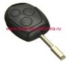 Ford Mondeo 3 кнопки remote key, 433 Mhz, 4D60