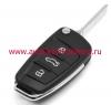 оригинальный ключ для Audi  -  A1 с 2011 г., Q3 c 2012 г. 433Mhz.  8X0 837 220 D