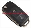 Корпус выкидного ключа для VW, 2 кн