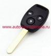 ключ для Honda 3 кнопки, ID 48