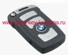 BMW 7 серии,  smart ключ  433 MHZ, чип 7942