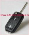 ключ VW Amarok 03/2011-08/01/2012, Transporter 03/2011-08/01/2012 две кнопки. ID48, 433MHz, 7E0 837 202