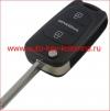 Выкидной Ключ Киа (Kia) Sportage, до 2011г.,  TOY48 / ID 46 / 433MHz Европа / 2 кнопки дистанционного управления ц/з,   ОКА-185Т
