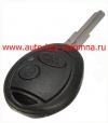 Корпус ключа Land Rover Discovery 2,  NE75 , 2 кнопки