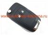 Opel Astra J, Insignia - remote key, 2 кнопки, 433Mhz