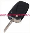 Корпус выкидного ключа FIAT , 3 кнопки, SIP22