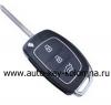 ключ для HYUNDAI IX 35 (LM) c 2013 г. 433MHZ.чип PCF7936.   OKA-865T, TOY48