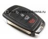 выкидной ключ Hyundai 3+1 кнопки 433 Mhz(RKE-4F07), TX-6F