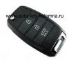 Выкидной ключ  Хундай  OKA-870T(YD-TP), 433mgz, Toy48, без чипа