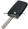 Выкидной Ключ Citroen , VA2 , 433MHz ,  3 кнопки, 7961