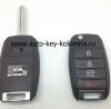 Выкидной Ключ Kia Cerato HYN14R , 433MHz Европа , OKA-870T , 4 кнопки ,  31.10.2012 - ...