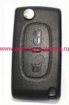 выкидной ключ  для Citroen C1,  C2, C3, C4, C5, Berlingo, Picasso, ID46 (CE0536 , ASK , 2 кнопки,  VA2) 433 мГц